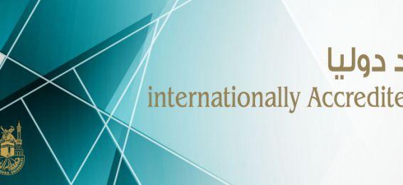 اعتماد قسم العلوم الرياضية دولياً من الهيئة الألمانية ASIIN