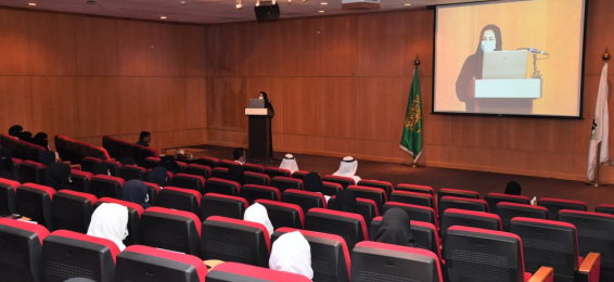 """The College of Nursing Holds a Forum Entitled """"Patient Care Technician"""" in Cooperation with the Applied College"""