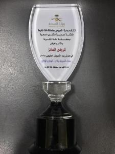 Nursing College Wins 1st Place in Gulf Nursing Day