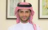 د. عبيد الحضريتي وكيلاً لكلية الحاسب الآلي بالقنفذة للدراسات العليا والبحث العلمي