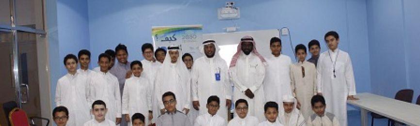 La Faculté de Santé Publique organise une formation