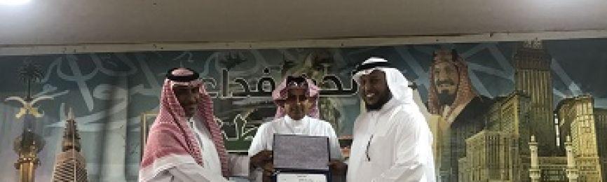 La Facultad de Salud organiza un curso (La prevención y los primeros auxilios) en la Escuela de Al-Barzah en Yida.