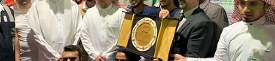 College of Public Health and Health Informatics Participates in the Makkah Health Marathon