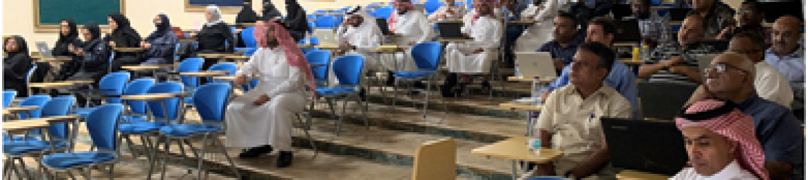 The College of Public Health Organizes a Second Workshop for Training on Using the Blackboard E-Learning System