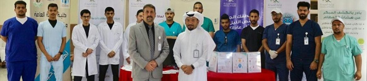 College of Public Health and Health Informatics Holds an Awareness Health Day in Cooperation with the Directorate of Health Affairs
