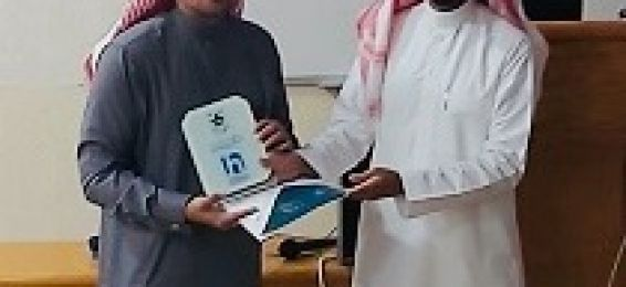 The Deanship of Scientific Research Organizes a Lecture on Scientific Research Ethics