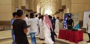 College of Public Health Organizes Scabies Awareness Campaign in Partnership with the Deanship of Preparatory Year