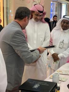 The College of Public Health and Health Informatics Participates in the Activities of 'Early Detection of Genetic Diseases'