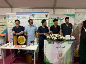 كلية الصحة العامة والمعلوماتية الصحية تشارك بماراثون مكة الصحي