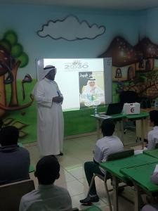 كلية الصحة العامة تقيم دورة (المسعف الصغير) بمدرسة الندوة الابتدائية بتعليم مكة