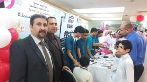 Health Club of the College of Public Health Participates in World Obesity Day with the Department of School Health Affairs