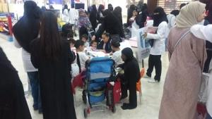 College of Public Health Participates with Maternity and Children's Hospital at Makkah in Some Educative Activities