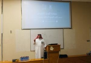 The College of Public Health Organizes a Lecture on the Services Provided by the Deanship of Scientific Research