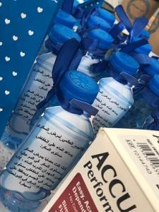 كلية الصحة العامة تنظم حملة توعوية بمرض السكري بالمدرسة (الثانية والستون) للبنات