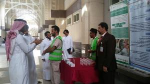 كلية الصحة العامة تشارك مدينة الملك عبدالله الطبية اليوم العالمي للتطوع