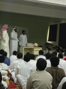 (Introduction to Prevention & First Aid) Workshop by Health College