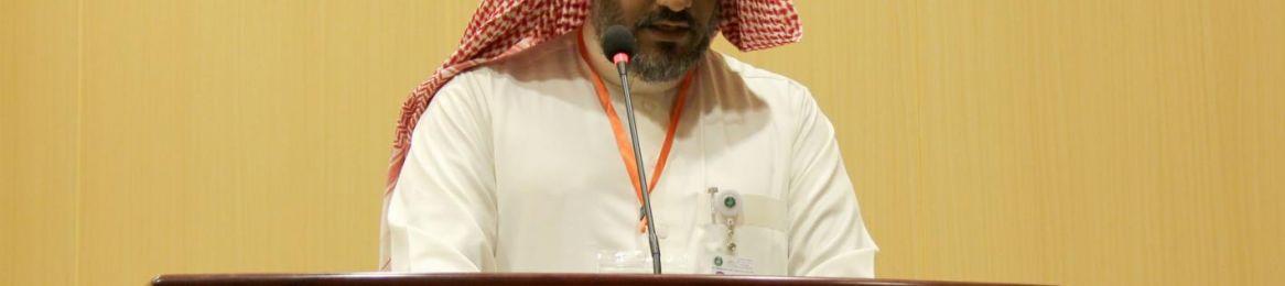 اختتام فعاليات المؤتمر السعودي الثاني لعلم السموم بالعاصمة المقدسة