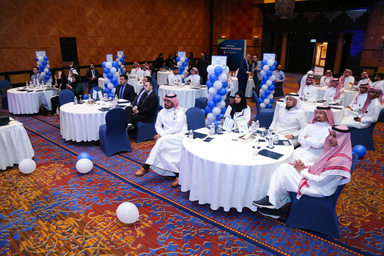 Allergan Pharmaceutical Company Organizes a Training Program