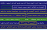 Invitation to Loloh Mohammed Soleiman Al Salem Master Presentation