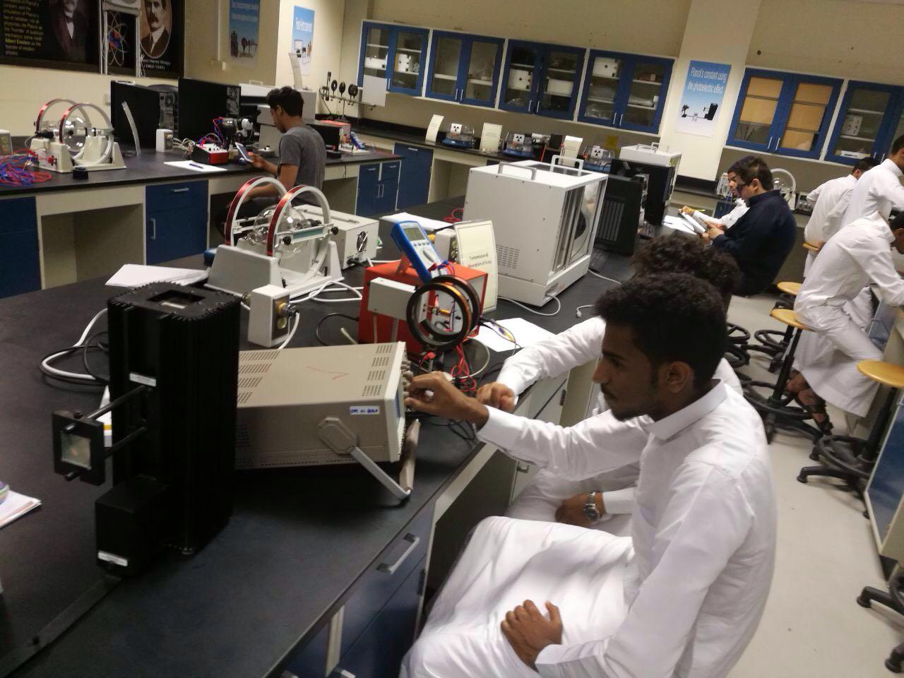 Al-Abdiyyah Laboratory