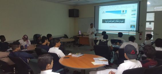 Joint First Year Deanship Organizes a Lecture Entitled: Problem Solving from an Educational Perspective