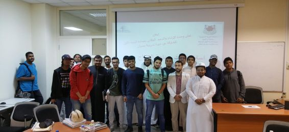 Joint First Year Deanship Organizes a Lecture on Success Making Strategies