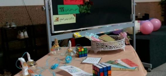 وكالة السنة الأولى المشتركة شطر الطالبات بالعابدية تنظم فعاليات عن الاستعداد للاختبارات النصفية
