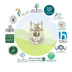 The Joint First Year Deanship Offers Thanks and Appreciation to the UQU Affiliates Who Supported the Virtual Major Selection Forum