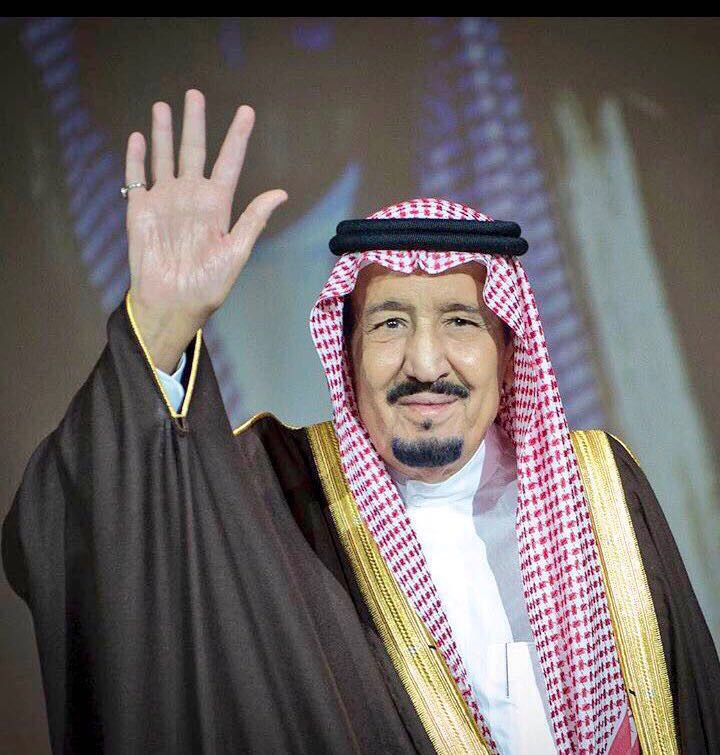 UQU President: Royal Decrees Consolidate Custodian of Two Holy Mosques Vision for Nation's Bright Future