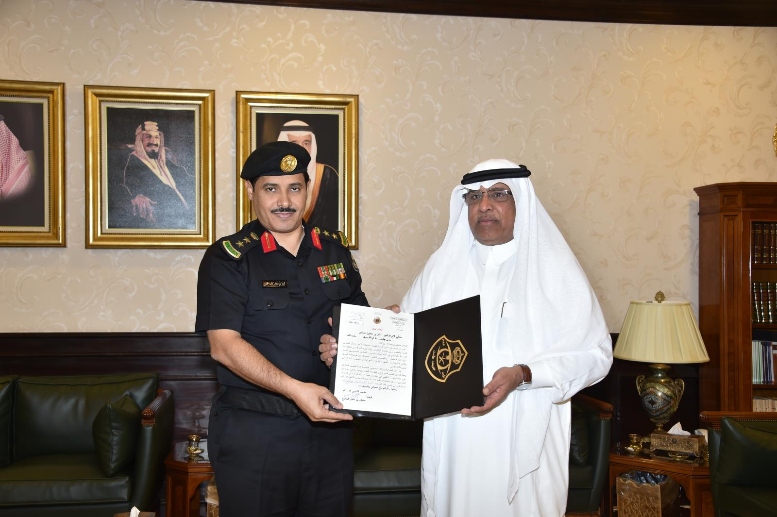 UQU President Receives Appreciation Letter from Director General of Security Forces