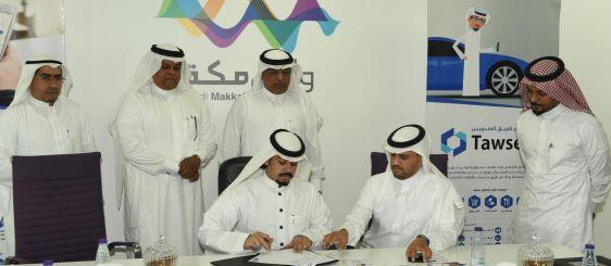 مدير الجامعة يشهد اتفاقيات (توصيل) مع (سوبيا الخضري) و(شبه الجزيرة) لمنتجات الأسرة المنتجة