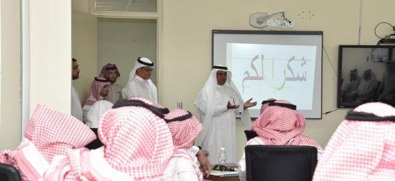 عمادة التطوير والجودة النوعية تطلق البرنامج التدريبي في التخطيط الاستراتيجي لـ (570) متدرباً