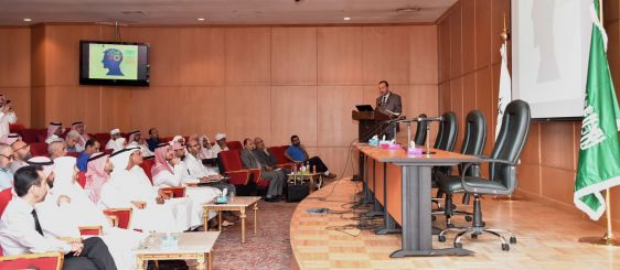 Vice Presidency for Educational  Affairs Organizes Workshop on the Mechanism of Implementing the 4th Standard of the Institutional Accreditation