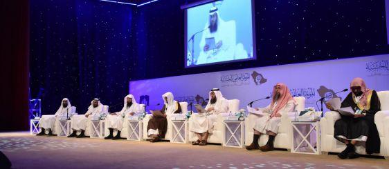 Presentación de 23 investigaciones en el segundo día del Congreso de Hisbah