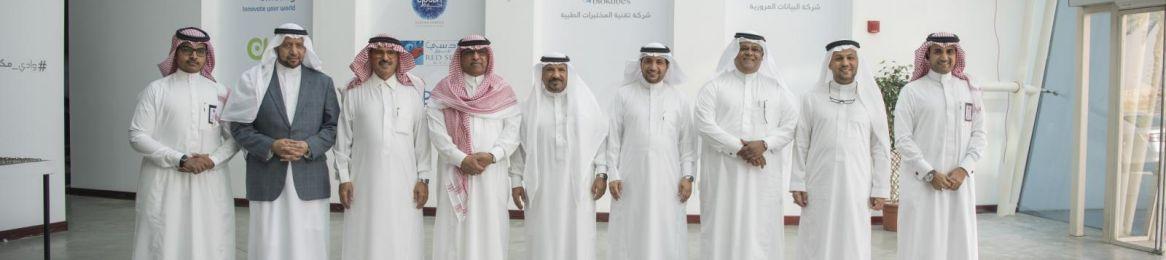 مدير جامعة الحدود الشمالية وعدد من أعضاء مجلس الشورى في زيارة  لوادي مكة
