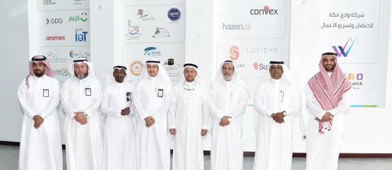 UQU President Inspected Startups Center at Wadi Makkah for Technology