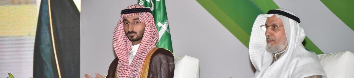 نائب أمير مكة المكرمة يرعى حفل تخريج (7687) طالباً بجامعة أم القرى