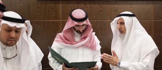 Deputy Emir of Makkah Receives UQU President