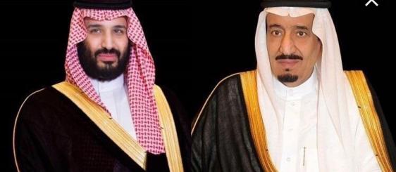 معالي مدير الجامعة يهنئ القيادة الرشيدة بمناسبة اليوم الوطني 88