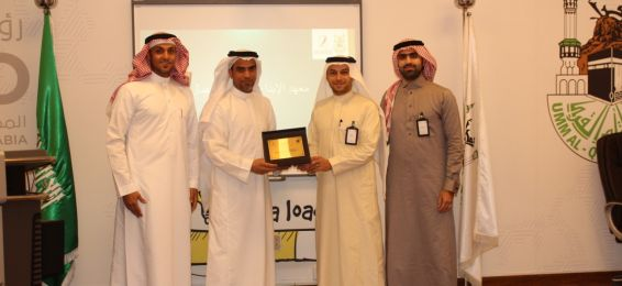 The Institute of Creativity and Entrepreneurship Honors the Department of Public Relations and Media