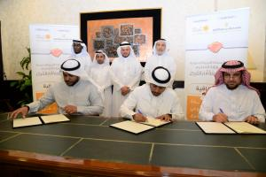 UQU President Sponsors Cooperation Agreement of Volunteering Unit Project at the Deanship of Students Affairs
