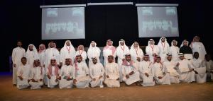 UQU President Inaugurates 9th Scientific Meeting for University Students