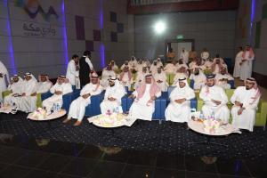 Directeur de l'éducation dans la région de la Mecque Honorable visite la Société Wadi Makkah pour les Technologies