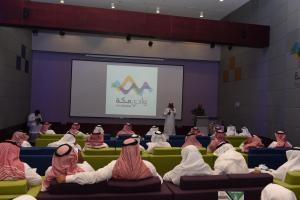 مدير تعليم منطقة مكة المكرمة يزور  شركة وادي مكة للتقنية