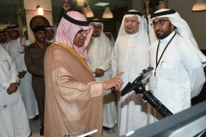 UQU President Launches RASID Application to Collect and Analyze Researchers' Data at Hajj and Umrah Research institute