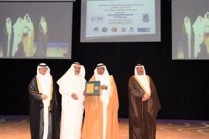 UQU President Inaugurates the 32nd Meeting of Saudi Biological Society