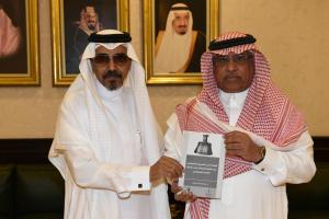 King Salman Chair for Studies of Makkah History Issues  New Book About Lightening in the Two Holy Mosques