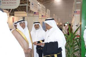 Inaugurated by Minister of Education, UQU Participates in IECHE
