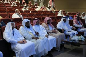 Hajj Research Session:  Permissions necessary for organization and protection of people and money