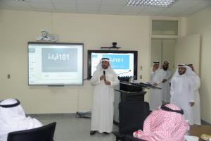 Vice-président de l'université inaugure le programme de la formation (Leadership 101)